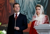 Президент РФ Д.А. Медведев поздравил верующих с праздником Пасхи