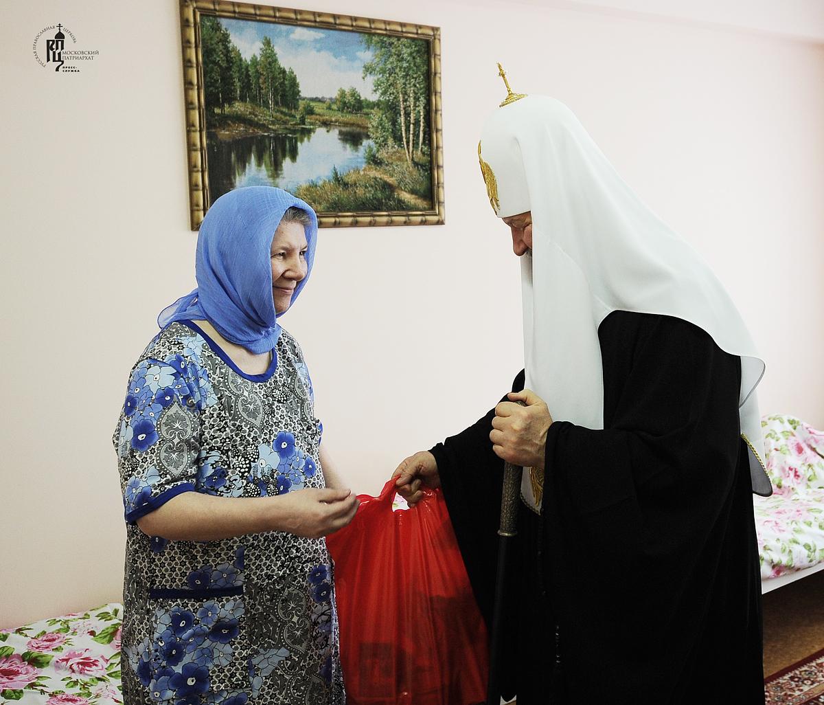 Посещение Святейшим Патриархом Кириллом Центра социальной адаптации инвалидов «Филимонки»
