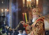 В день праздника Светлого Христова Воскресения Святейший Патриарх Кирилл совершил великую вечерню в Храме Христа Спасителя