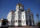 22 апреля Святейший Патриарх Кирилл возглавит молебное пение в защиту веры, поруганных святынь, Церкви и ее доброго имени перед Храмом Христа Спасителя