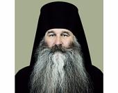 Патриаршее поздравление епископу Дмитровскому Феофилакту с 10-летием архиерейской хиротонии