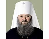 Патриаршее поздравление митрополиту Вышгородскому Павлу с 15-летием архиерейской хиротонии