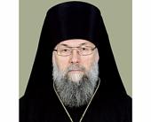 Патриаршее поздравление епископу Нижнетагильскому Иннокентию с 20-летием иерейской хиротонии