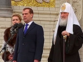 Слово Президента России Д.А. Медведева на Якорной площади г. Кронштадта