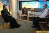 Нападки на Патриарха православные верующие воспринимают как нападки на самих себя и на Церковь, отмечает митрополит Волоколамский Иларион