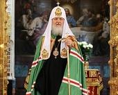 Слово Святейшего Патриарха Кирилла в неделю 2-ю по Пасхе, апостола Фомы, в Храме Христа Спасителя