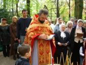 В восьми регионах России Радоница объявлена нерабочим днем