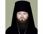 Патриаршее поздравление епископу Днепродзержинскому Владимиру с 20-летием служения в священном сане