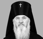 Патриаршее соболезнование в связи с кончиной архиепископа Гомельского и Жлобинского Аристарха