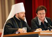 Выступление митрополита Волоколамского Илариона во Всероссийской библиотеке иностранной литературы