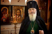Архиепископ Гомельский Аристарх: Учитесь слушать голос своей совести и жить со всеми в мире и любви