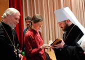 Митрополит Волоколамский Иларион выступил перед читателями Всероссийской библиотеки иностранной литературы