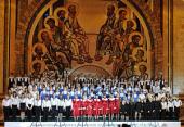 Состоялась торжественная церемония закрытия IV Общероссийской олимпиады по основам православной культуры