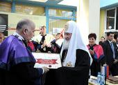 Святейшему Патриарху Кириллу присвоена докторская степень Софийского университета культурного наследия