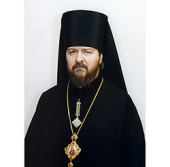 Доклад епископа Красногорского Иринарха на ежегодных сборах тюремного духовенства Украинской Православной Церкви