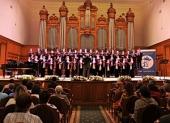 В Московской консерватории прошла церемония закрытия V Международного хорового фестиваля «Пою Богу моему дондеже есмь»