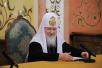 Подписание Соглашения о сотрудничестве между Русской Православной Церковью и Министерством культуры РФ