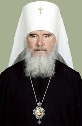 Климент, митрополит Калужский и Боровский (Капалин Герман Михайлович)