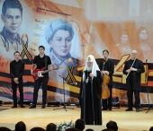 Предстоятель Русской Православной Церкви поздравил ветеранов Великой Отечественной войны с Днем Победы