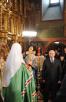 Передача древнейшего на Руси списка Иверской иконы Божией Матери Русской Православной Церкви