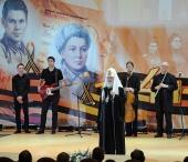 Обращение Святейшего Патриарха Кирилла к гостям концерта «Поклонимся великим тем годам» в Храме Христа Спасителя