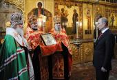 В день инаугурации Президента Российской Федерации В.В.Путина Святейший Патриарх Кирилл совершил молебное пение в Благовещенском соборе Московского Кремля