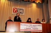 В Донецке начал работу V Всеукраинский фестиваль православных СМИ
