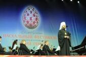 Концертом симфонического оркестра Мариинского театра на Поклонной горе завершился XI Московский Пасхальный фестиваль
