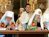 На телеканале «Россия-1» будет показан фильм, посвященный пятилетию восстановления евхаристического общения между Московским Патриархатом и Русской Зарубежной Церковью