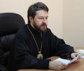 Выступление митрополита Волоколамского Илариона на первом заседании Общецерковного диссертационного совета