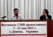 Председатель Синодального информационного отдела Московского Патриархата принял участие в работе V Всеукраинского фестиваля православных СМИ