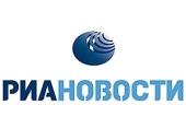 14 мая в РИА «Новости» пройдет видеомост Москва-Киев-Минск, посвященный Международным общественным слушаниям в День Крещения Руси