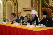 В Храме Христа Спасителя проходит семинар региональных координаторов международного грантового конкурса «Православная инициатива»