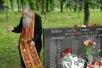 Поездка духовника Святейшего Патриарха Кирилла схиархимандрита Илия (Ноздрина) в Северную Осетию