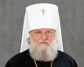 Патриаршее поздравление митрополиту Ярославскому Пантелеимону с 25-летием архиерейской хиротонии