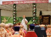 Слово Святейшего Патриарха Кирилла после Божественной литургии на Бутовском полигоне