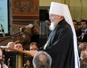 Выступление митрополита Восточно-Американского Илариона на торжественном акте, посвященном пятилетию восстановления канонического единства Русской Православной Церкви