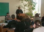 В Орле завершилась конференция «Православие и современность: секуляризм и постсекуляризм»