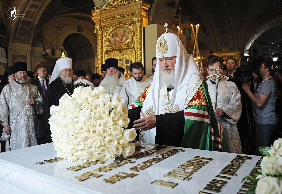 http://www.patriarchia.ru/data/2012/05/21/1236540570/2VSN_9901.jpg