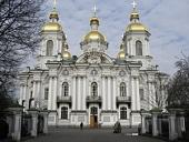 Николо-Богоявленский Морской собор Санкт-Петербурга