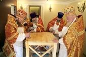 При Главном управлении МВД России по Московской области освящен храм в честь святителя Николая Чудотворца
