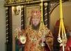 Освящение домового храма Главного управления МВД России по Московской области
