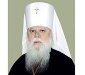 Патриаршее поздравление митрополиту Ижевскому Николаю с 85-летием со дня рождения