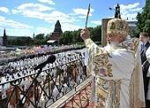 Слово Святейшего Патриарха Кирилла на официальной церемонии открытия Дня славянской письменности и культуры в Москве