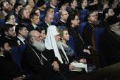 Святейший Патриарх Кирилл и Блаженнейший Архиепископ Афинский Иероним посетили концерт, посвященный Дню славянской письменности и культуры
