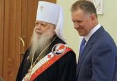 Митрополит Ижевский и Удмуртский Николай удостоен звания «Почетный гражданин Удмуртской Республики»
