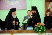 Предстоятель Элладской Православной Церкви посетил Санкт-Петербургские духовные школы