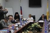 В Пятигорской епархии издано учебное пособие по русскому языку для трудовых мигрантов