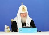 Выступление Святейшего Патриарха Кирилла на IV Съезде лидеров мировых и традиционных религий