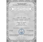 Состоялся выпуск первых епархиальных миссионерских курсов г. Москвы